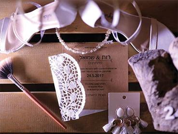 הזמנות לחתונה תחרה