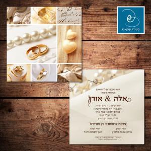 הזמנה לחתונה מצולמות 52