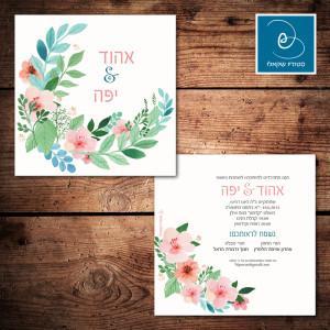 הזמנה לחתונה סגנון פשוט 121