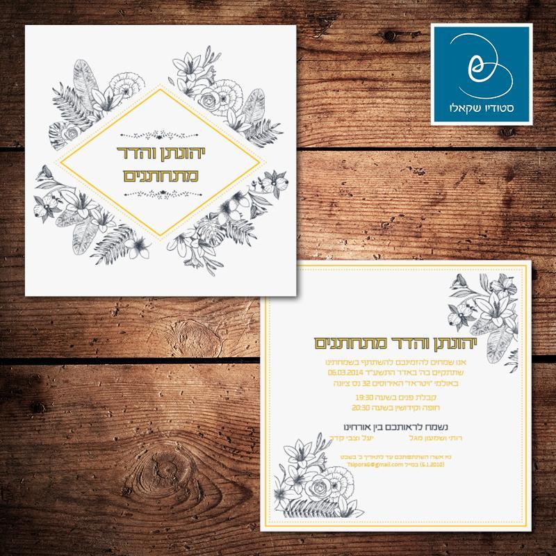 הזמנה לחתונה סגנון פשוט 72