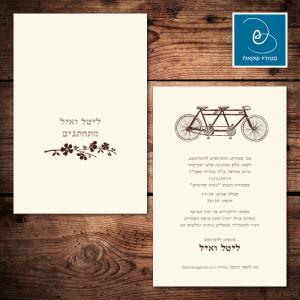 הזמנה לחתונה סגנון פשוט 89