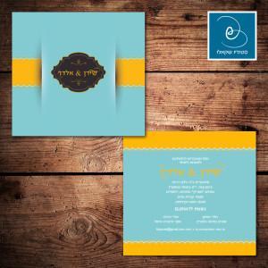 הזמנות לחתונה קלאסיות 10