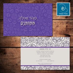 הזמנות לחתונה קלאסיות 23