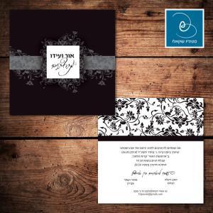הזמנות לחתונה קלאסיות 26