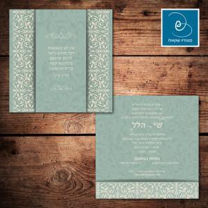 הזמנות לחתונה קלאסיות 31