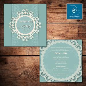 הזמנות לחתונה קלאסיות 49