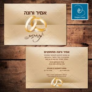 הזמנות לחתונה קלאסיות 55