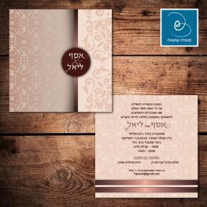 הזמנות לחתונה קלאסיות 58