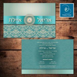 הזמנות לחתונה קלאסיות 66