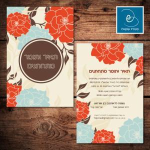 הזמנות לחתונה קלאסיות 73