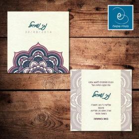 הזמנות לחתונה 301