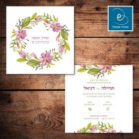 הזמנות לחתונה פרחונית