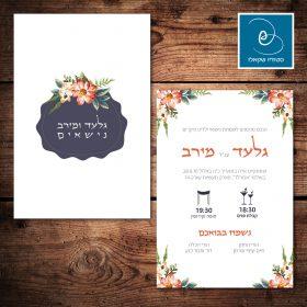 הזמנות לחתונה עיגולי פרחים