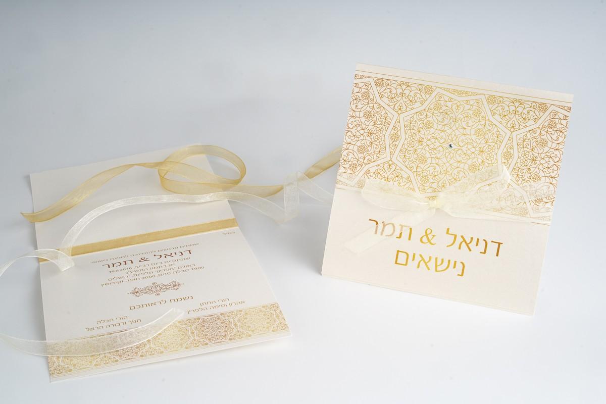 הזמנות יוקרתיות ומיוחדות לחתונה