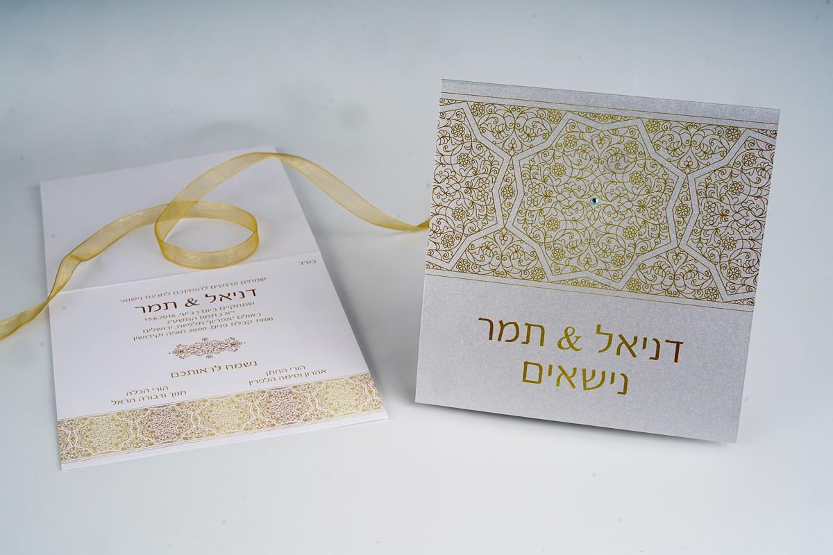 הזמנה לחתונה יוקרתיות