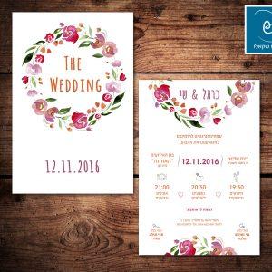 הזמנות לחתונה 259