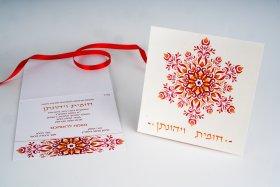 עיצוב הזמנה לחתונה אונליין