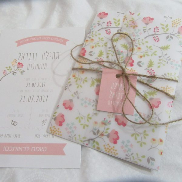 הזמנות חתונה על נייר פרגמנט
